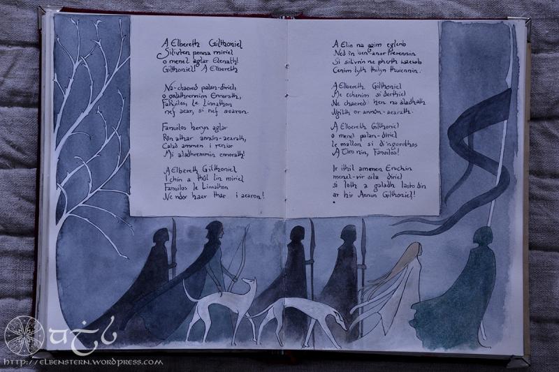 Elrian_diary_a_elbereth
